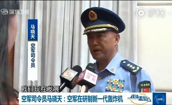 Ma Xiaotian air force general and Commander of the People's Liberation Army Air Force (PLAAF) of China