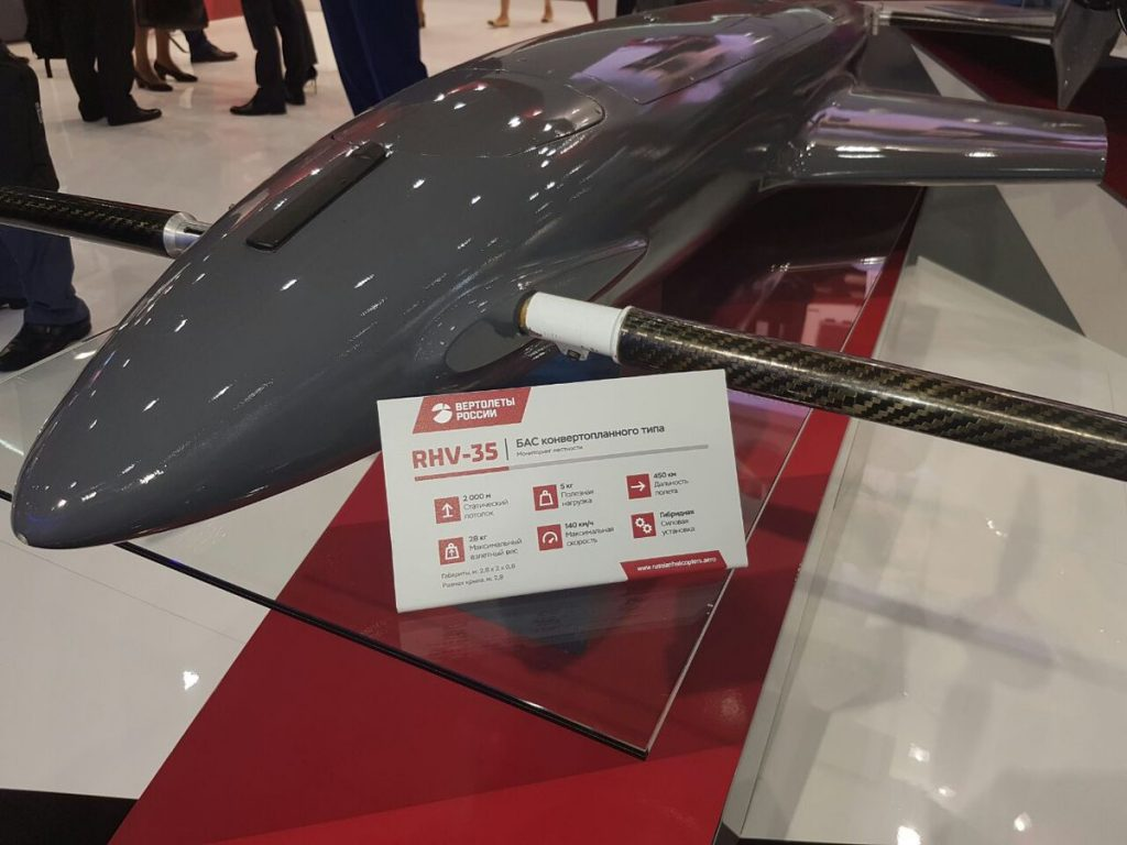 RHV-35 unmanned convertible aircraft.