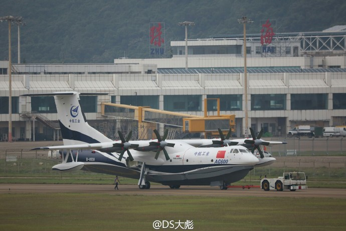 World's largest seaplane displayed at the 11th Airshow China in