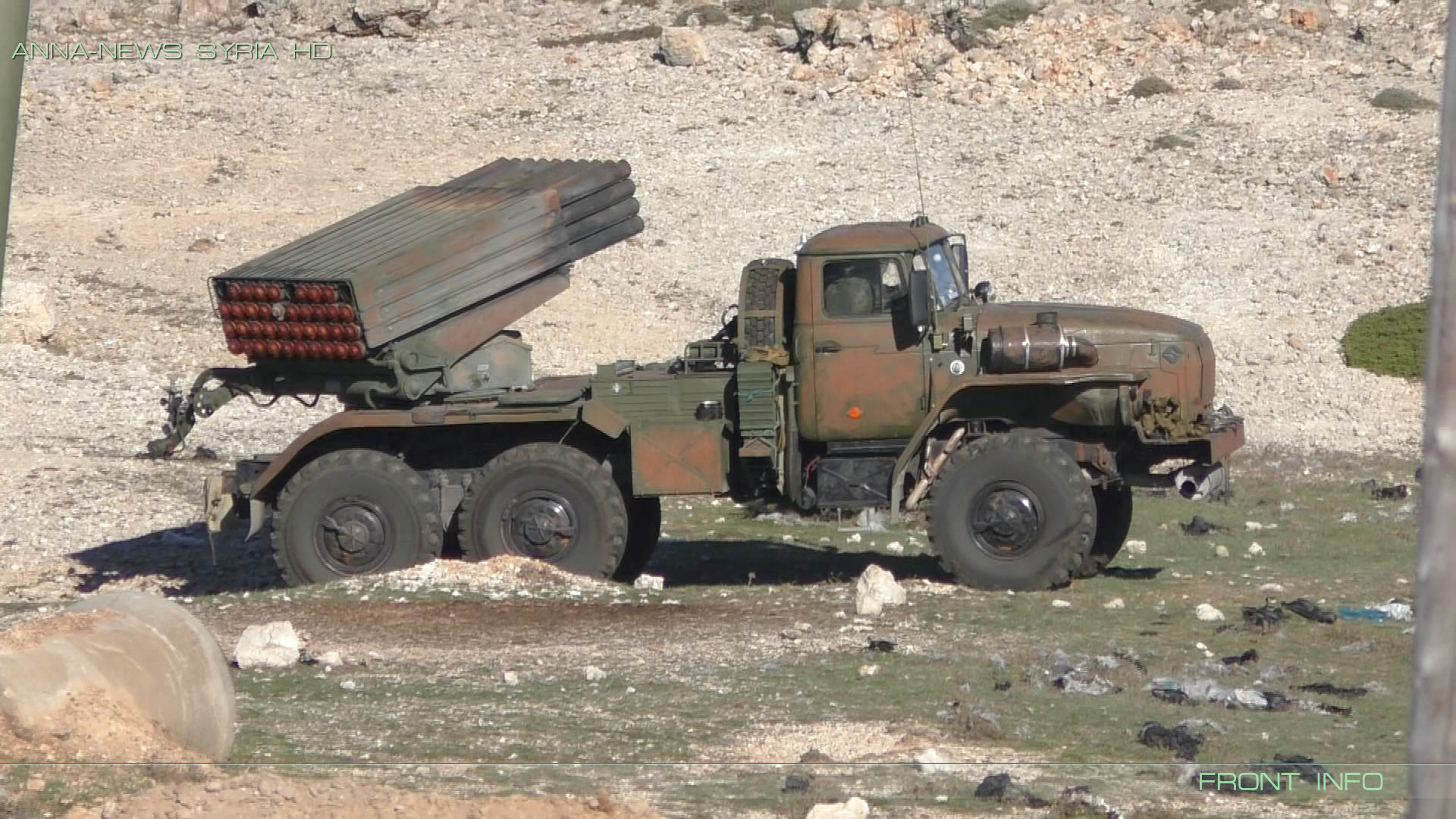 Russia supplies upgraded multiple rocket launcher mounted on