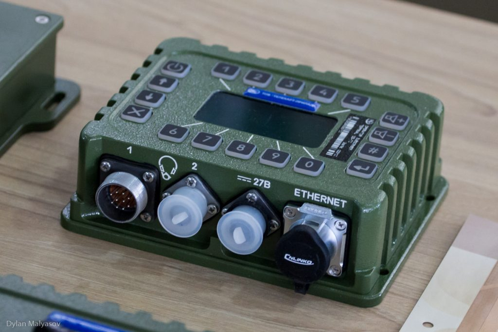 Telecard-Pribor to unveil system solutions for Ukrainian army at