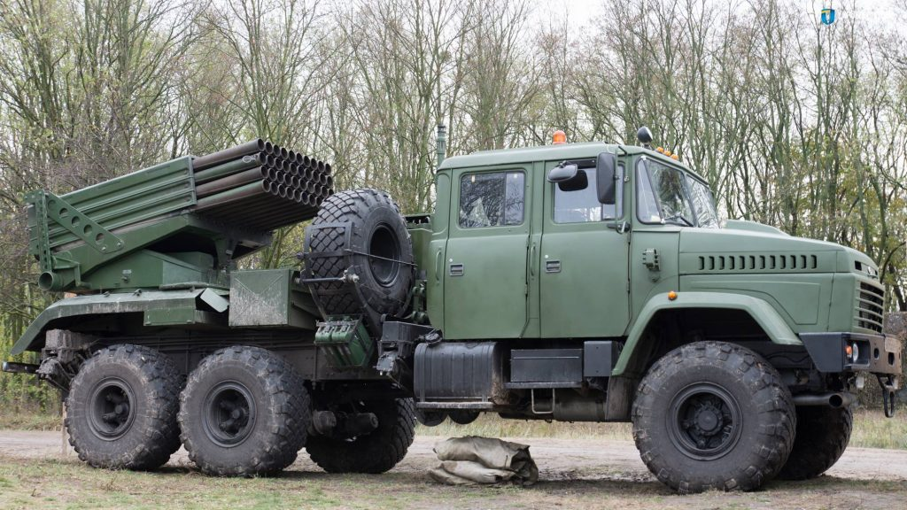 Verba MLRS, Photo source ukroboronprom.com.ua