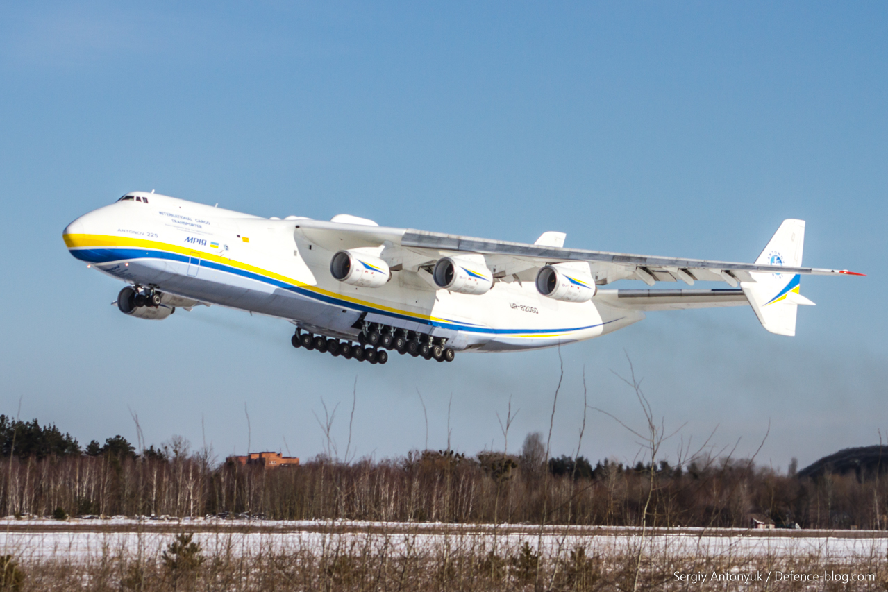 Photos: AN-225 Mriya makes first flight after maintenance and modernisation