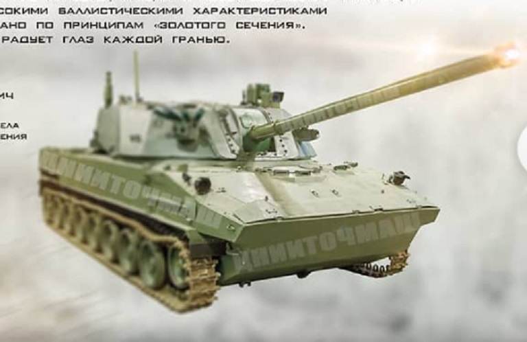 Russia's modern air-droppable artillery system gets 'leaked