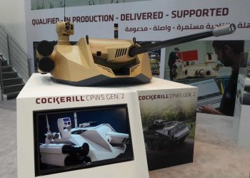 80320f8525 CMI Defence unveils new generation of CPWS multi-role turret at IDEX 2019