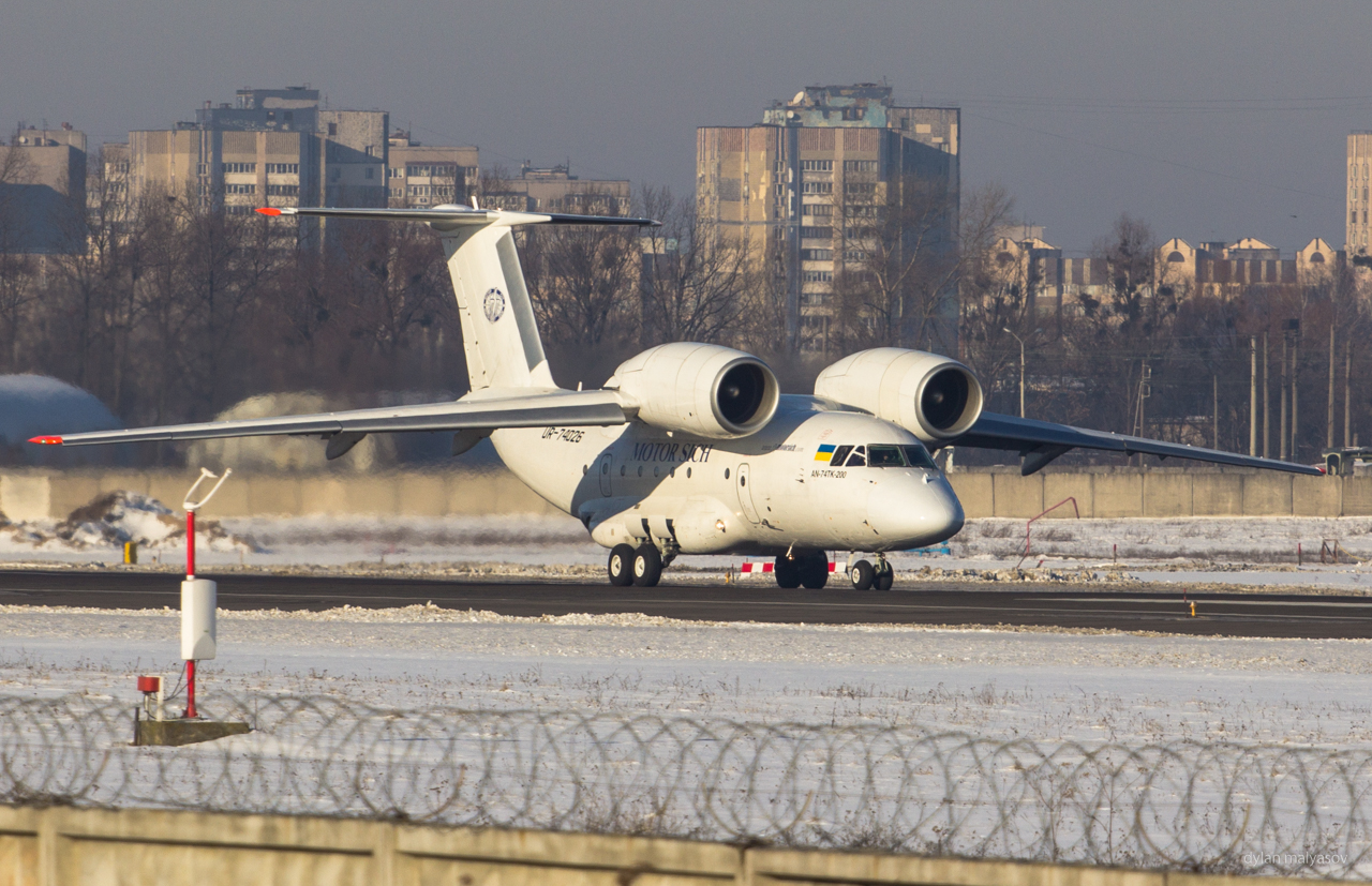 Ukraine reportedly to acquire 8 AN-74 transport aircraft
